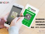 郑州微信开发,公众号开发公司,蓝创科技微信小程序