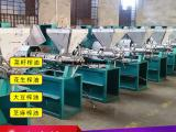 供应多功能花生榨油机 自动温控榨油机 光华厂家直销