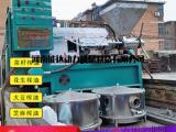 供应中小型榨油机 菜籽榨油机 一机多用免费安装