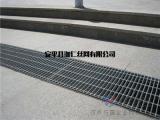 可定制钢格栅板井盖网格栅钢格板井盖
