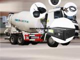 混凝土车智慧监控调度指挥系统 防非法卸料违规作业提升企业效益