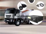 搅拌车GPS北斗监控方案 混凝土企业车辆信息管理平台