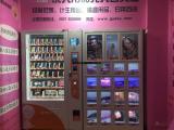 创业项目无人售货机小本创业-区域加盟无人售货店