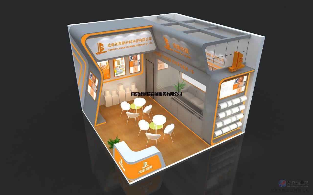 南京展会服务展台设计搭建广告制作电视机租赁投影仪