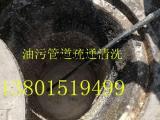 无锡新区厂区清理污水池~污水池清理·铭岳环保公司