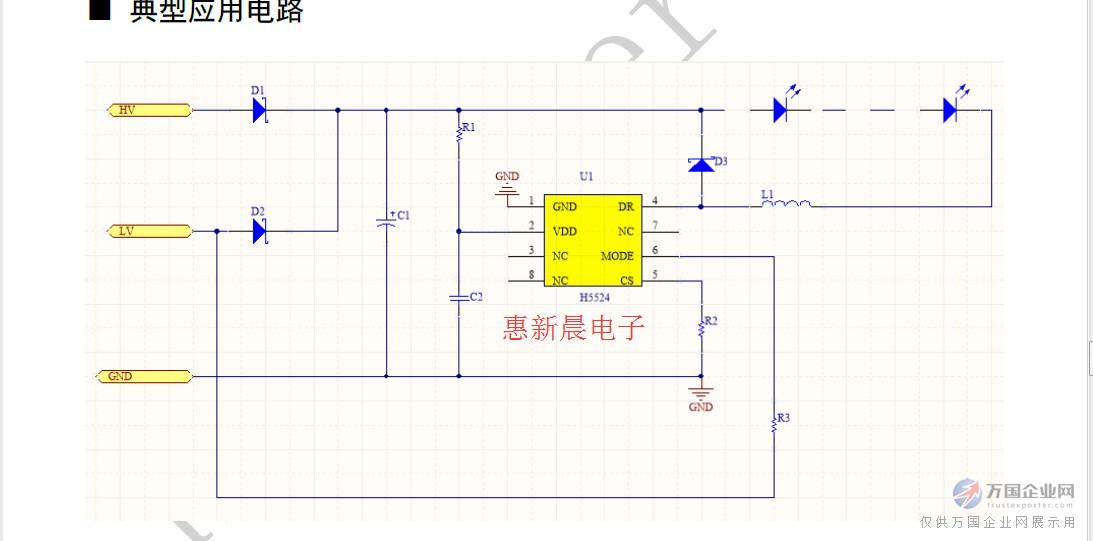 高性价比,智能温度保护5-120v宽电压的降压恒流led电动车灯ic方案