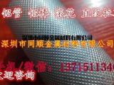 6061网纹拉花铝管加工,2024直纹拉花厚壁铝管批发