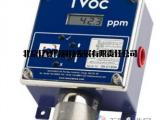 TVOC固定式PID气体监测仪