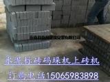 水泥砖装车机 水泥砖起砖机