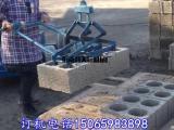 空心砖电动垛砖机