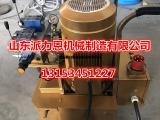 陕西铜川液压绳锯机 电动绳锯机 墙锯切割