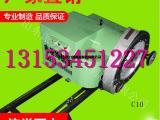 陕西咸阳延安绳锯机 电动绳锯机 用于桥梁切割