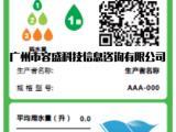 坐便器中国水效标识申请方式及流程介绍