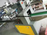 食品枕式包装机 月饼包装设备 枕式包装机厂家