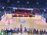 沁阳市篮球馆体育馆运动木地板