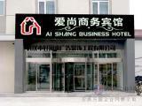 汉阳专业制作门头招牌安装、汉阳发光字制作、汉阳标牌、楼顶广告