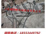 广东珠海矿山开采液压劈裂机用于水泥路面拆除设备