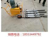 上海矿山岩石专用设备岩石分裂机厂家专业生产定做