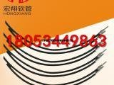油脂润滑高压软管 单层/双层纤维增强高压黄油管厂家