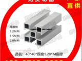 武汉4040铝型材-武汉4040铝型材价格-4040工业铝材