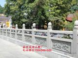 景区石栏杆样式大全-嘉祥瑞园石材栏杆厂家