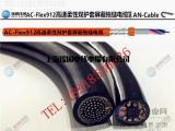 垃圾吊抓斗起重机电缆,双梁门式起重机电缆