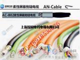 拖链系统信号电缆,耐油高柔性动力电缆