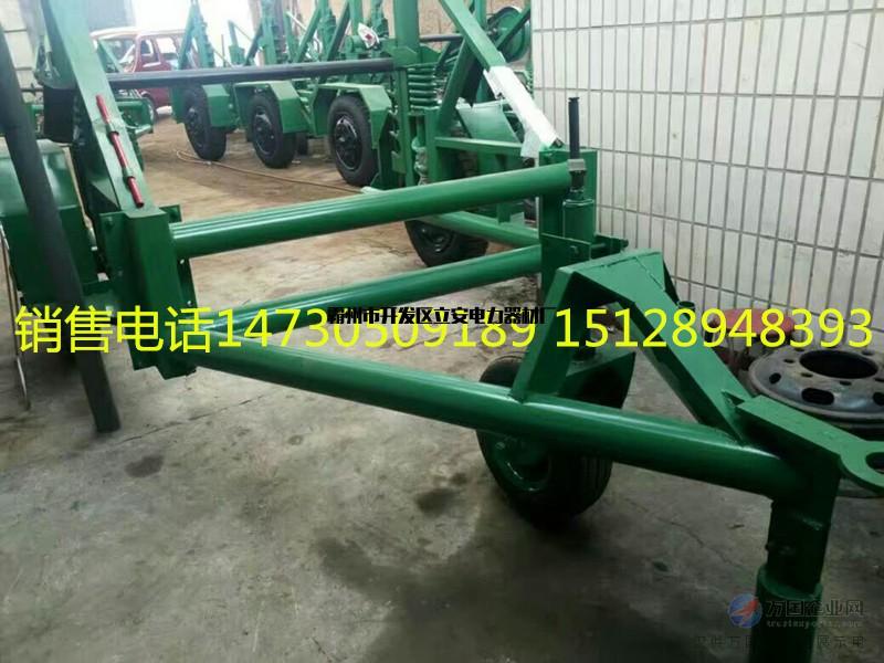 10吨大功率液压放线拖车3T-8T放线拖车
