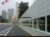 城市轨道交通环境噪声隔音墙