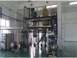JL-10型 原油蒸馏设备 利菲尔特厂家 水冷 节能环保型