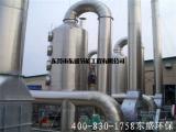 东莞烘干炉废气处理设备净化废气的喷淋塔