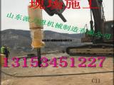 玉溪保山开山机 土石方大型挖改劈裂机