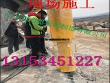 云南邵通超大型岩石机载分裂机 花岗岩开采