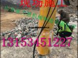 甘肃矿山开采大型岩石分裂机 专业制造