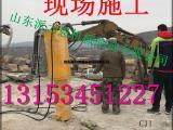 贵州大型液压岩石劈裂机挖改分裂机 介绍