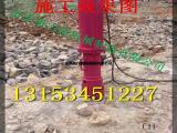 河北沧州芜湖大型石头劈裂机 土石方大型挖改劈裂机