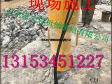 河北邢台淮北超大型岩石机载分裂机 工作效率怎么样?