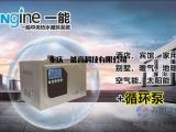 【热水循环泵】调试,热水循环泵安装