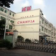 深圳市诚益电子有限公司的形象照片