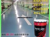 环氧地坪面漆 中涂 底漆 耐重防腐 耐酸碱环氧地坪漆