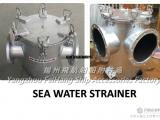 海水过滤器SEA Water Strainer