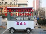 流动美食车,小吃车