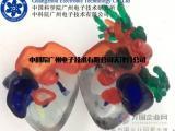 高精度混合打印J750彩色3D打印机