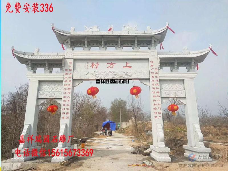 农村牌坊图片大全-农村石牌坊制作厂家瑞园石雕厂