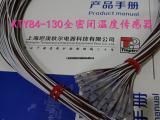 KTY83,KTY84-130硅温度传感器厂家上海坦泼秋尔