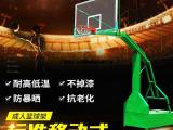 广西南宁篮球架体育器材批发 飞跃体育
