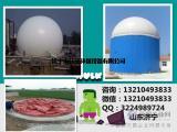 沼气设备工程建设安装厂家一条龙服务