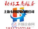 上海公司资金证明的过程