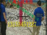 河北廊坊宜城挖掘机分裂机 大型岩石开山机静音破石机