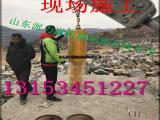 劈石效果好的机械哪家好?大型岩石劈裂机安徽滁州信阳